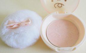 1531833685 Its Skin Babyface Petit Highlighter Pink Satin Review