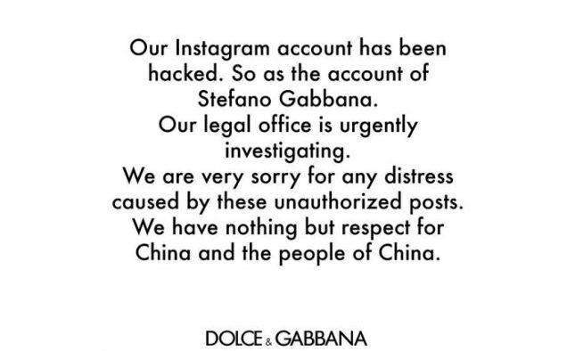 Dolce Gabbana Landscape 1 Great Show